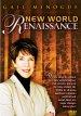 New World Renaissance DVD